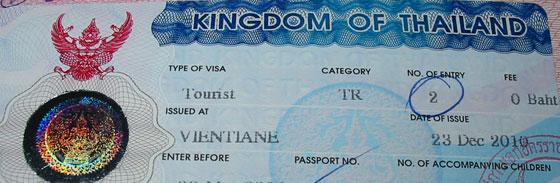 Двухкратная туристическая тайская виза